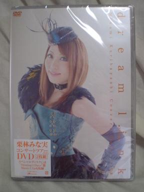 Miknami2008_002