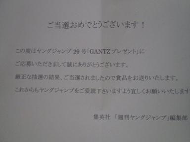 Gza_003