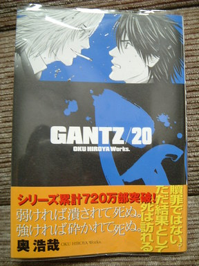 Gantz_002